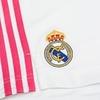 Детская домашняя форма Реал Мадрид сезон 20-21